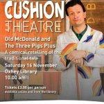 Booster Cushion Theatre