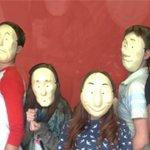 Marvellous Masks Drama Club