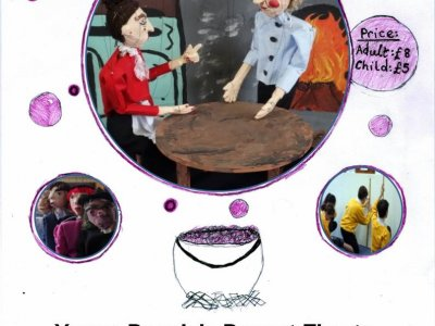 Young People's Puppet Theatre launch event