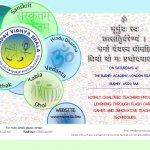 Pandav Vidhya Shala / Pandav Vidhya Shala School